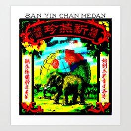 San Yin Chan Medan Art Print