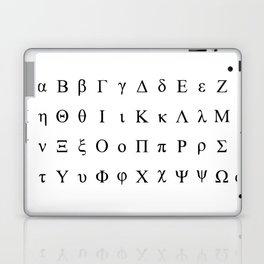 Greek Alphabet Laptop & iPad Skin