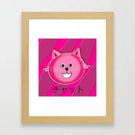 Kato the cat 3 Framed Art Print