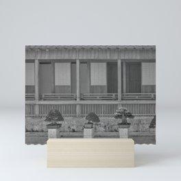 Shuri Teahouse Mini Art Print