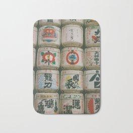 Sake Barrels, Meiji Jingu Bath Mat