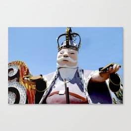 King of the Casino Canvas Print
