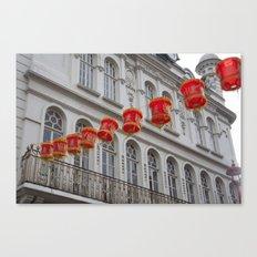 chinatown london 003 Canvas Print