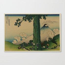 Hokusai Canvas Print