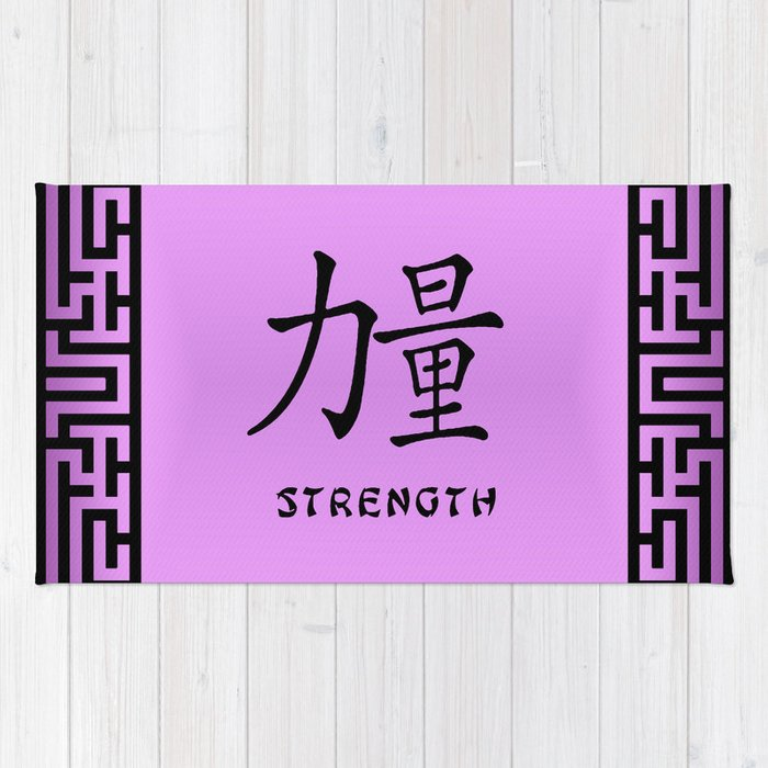 Symbol Strength In Mauve Chinese Calligraphy Rug By Patriciannek