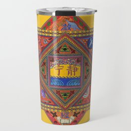 Meditations on Serenity (Yellow/gold/red background) Travel Mug