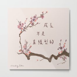 Growth is not Linear Chinese IG@Doogling_Ruth Metal Print