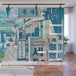 Downtown Alley, Seoul, South Korea Wall Mural