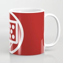 Tricolour Logo Coffee Mug