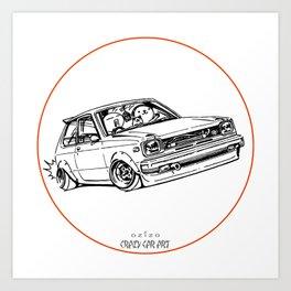 Crazy Car Art 0194 Art Print