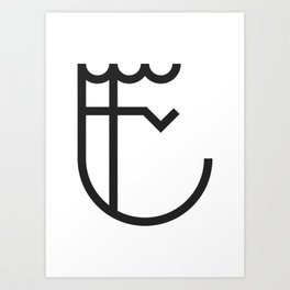 E is for... Art Print