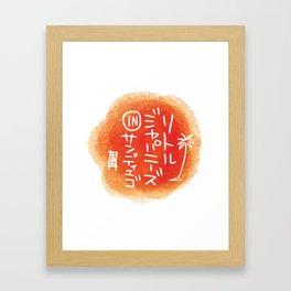 The Little Japanese in San Diego Framed Art Print