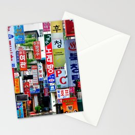 Back Alley Stationery Cards