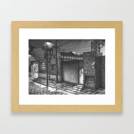 Entrance to the factory Framed Art Print