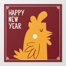2017 Lunar New Year - Cluck You Canvas Print