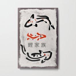 Koi Family Metal Print