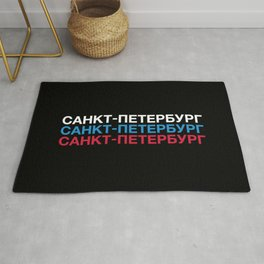 SAINT-PETERSBURG Russian Flag Rug