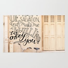The Joy of Your Salvation  |  Psalm 51:12 Rug