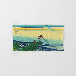 Vintage Japanese Art - Man Fishing Hand & Bath Towel