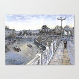 Xian. China. Old city wall. Urban sketch Canvas Print