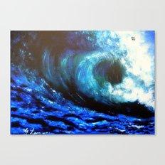 Mesmerizing Waves Canvas Print