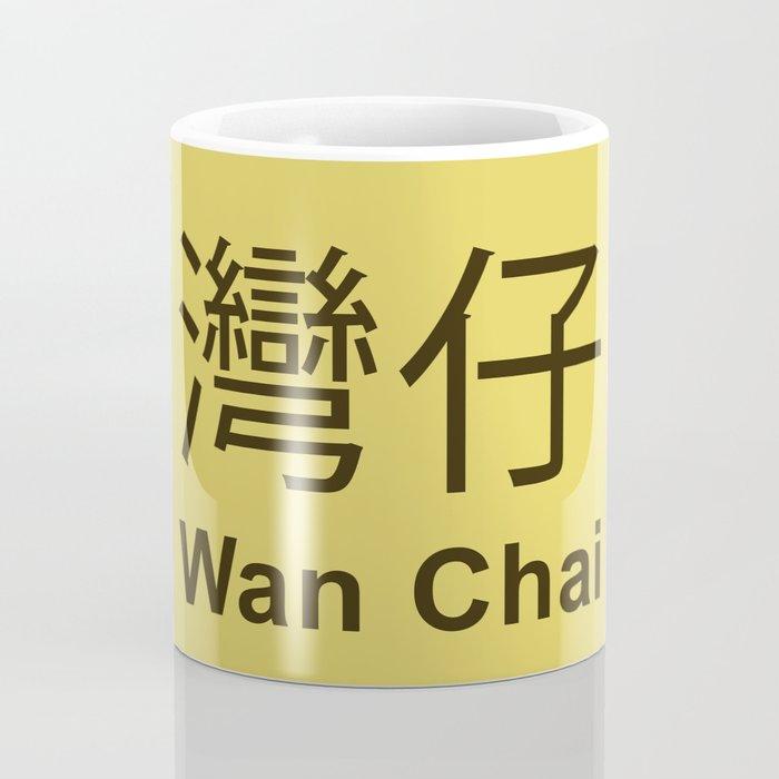Wan Chai Hong Kong Coffee Mug