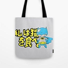I Eat Cat! Tote Bag