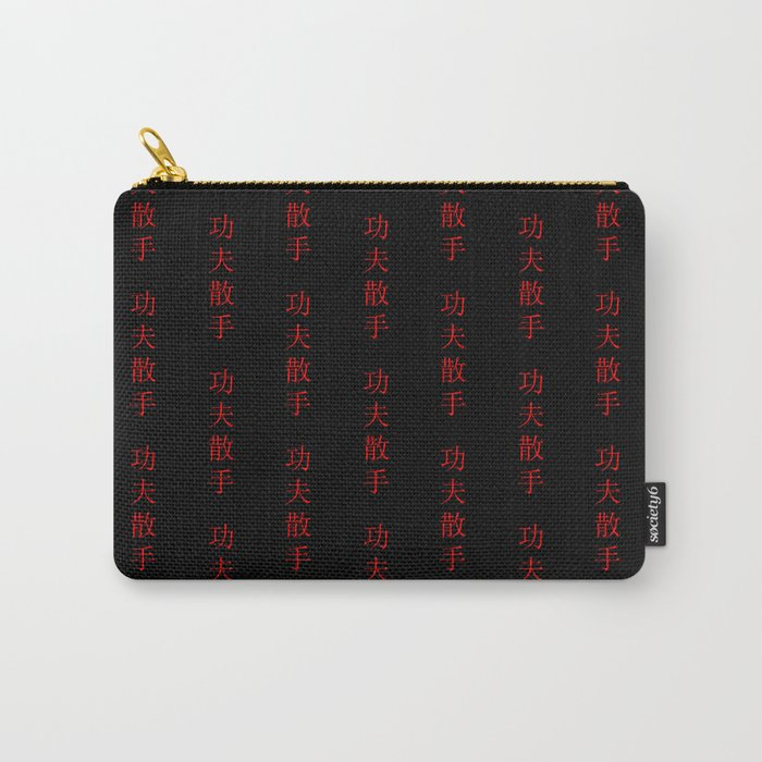 Kung Fu San Soo Red and Black Chinese Characters Carry-All Pouch