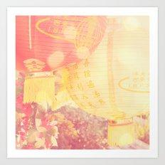 red paper lantern, chinese lantern, Light Art Print