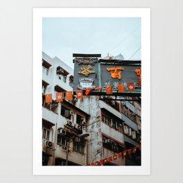 Flag Of Hong Kong And China Buntings - Hong Kong Art Print