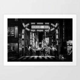 Tokyo Nights / Kabukichō / Liam Wong Art Print