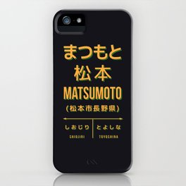 Vintage Japan Train Station Sign - Matsumoto Nagano Black iPhone Case