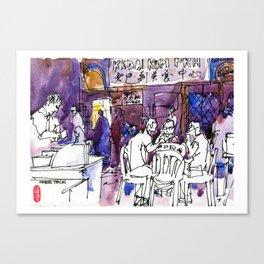 20160619 Kluang Kedai Kopi PKH Canvas Print