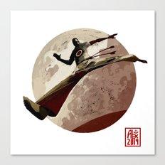 Capoeira 767 Canvas Print