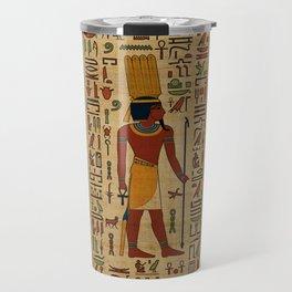 Egyptian Amun Ra - Amun Re Ornament on papyrus Travel Mug