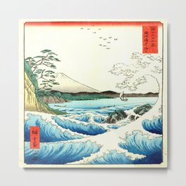 The Great Wave. The Sea At Satta Metal Print