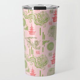 Pink and Green Chinoiserie Travel Mug
