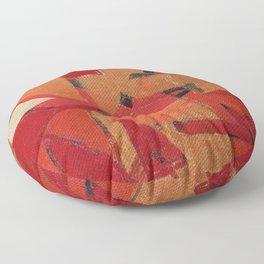Indigenous Peoples in Brazil Floor Pillow