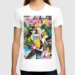Ookami Shoujo to Kuro Ouji T-shirt