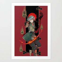 hozuki Art Print
