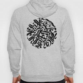 Circular Abstract Type Hoody