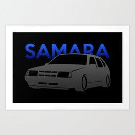 Lada Samara Art Print