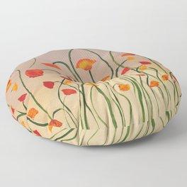 Sienna Floor Pillow