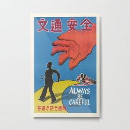 Vintage poster - Always Be Careful Metal Print