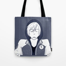 Shook Tote Bag
