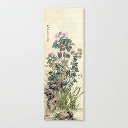Yamamoto Baiitsu Autumn Flowers Canvas Print