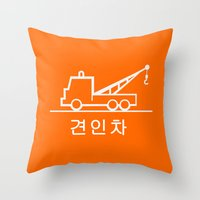 korea Throw Pillows featuring Tow truck - Korea by Crazy Thoom