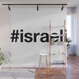 ISRAELI Wall Mural