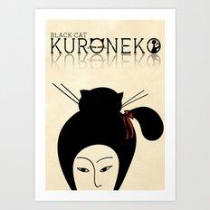 Kuroneko Art Print