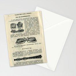 Vintage Page: Car Glasses Stationery Cards